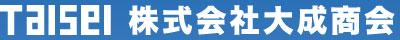工業薬品・機能製品・染料・繊維用助剤・緑化資材・理化学機器・試薬なら愛知県三河地区蒲郡市の株式会社大成商会